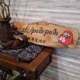 Cafe Pole Pole